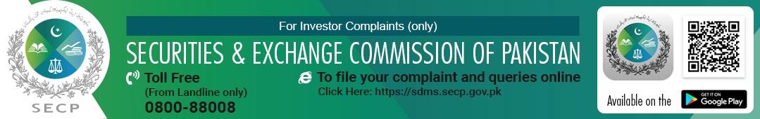 SECP's  Investors Grievance Queries